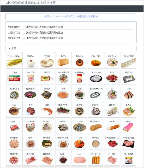 jpmarket-thumbnail